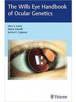 Wills Eye Handbook of Ocular Genetics 1st Edition