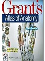 Grant's Atlas of Anatomy,13/e